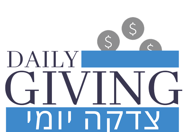 Daily Giving Logo